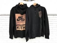 KITH x NIKE Pop-Up Store Limited Hoodie