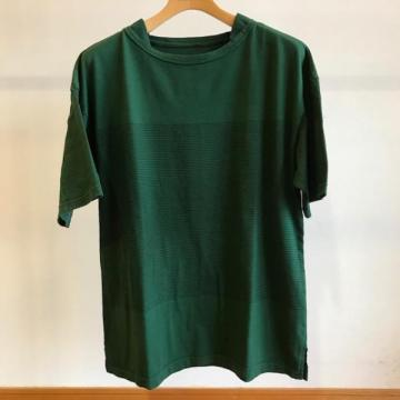 SHADOW TEE (DARK GREEN)